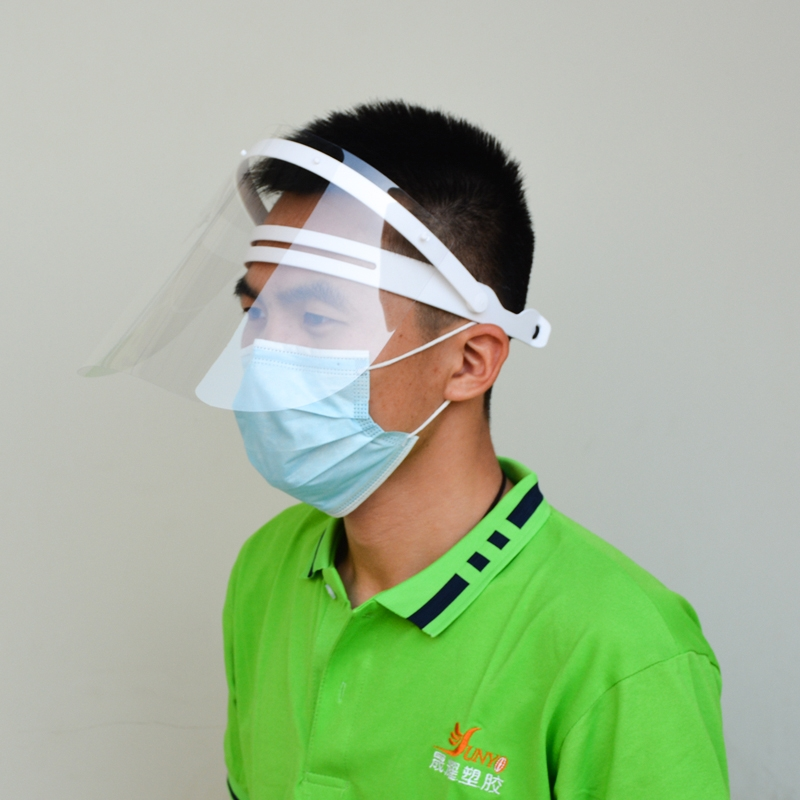 Anti Fog Plastic Adjustable Face Protective Visor Face Shield